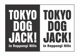 「TOKYO DOG JACK in Roppongi Hills」