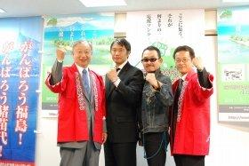 左から実行委員長の佐藤正さん、賛同スキーヤー代表の岡部哲也さん、高橋まことさん、事務局長の佐藤勇一さん