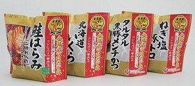 「金芽米おむすび」20円引きで!