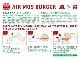 自分の手で仕上げる限定バーガー