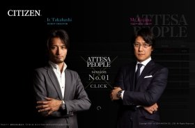 対談の第1回は、ロボットクリエイター高橋智隆さん、男性ファッション誌「Begin」の前編集長・児島幹規さん