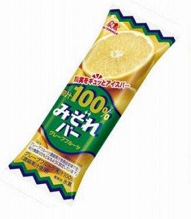 グレープフルーツ果汁100%