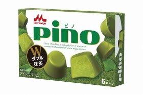 緑のチョコが見た目にも鮮やか