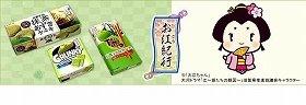 「江」の世界を知ることができる読み応え