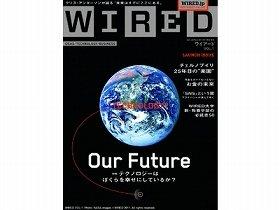 世界最強の「テクノ」ジャーナリズムを発信