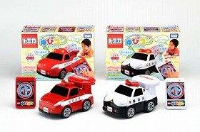 「ゆびコン」消防指揮車/パトロールカー