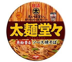 濃厚ソースは太麺と相性ばっちり