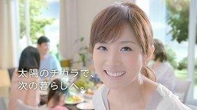 新テレビCM「次の暮らし」篇のワンシーン