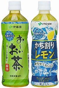 左:「冷凍ボトル お~いお茶 緑茶」/右:「冷凍ボトル かち割りレモン」