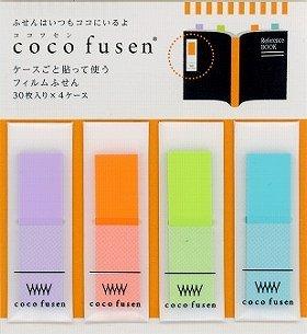 「cocofusen(ココフセン)」