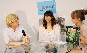 「J-CAST THE FRIDAY」に出演した久保純子さん(中央、J-CAST麹町スタジオで)