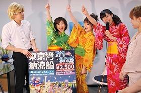 浴衣姿の小西由里奈さん、村瀬葵さん、大澤彩乃さん(左から)が納涼船の魅力をアピール