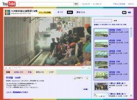 新幹線が博多駅に入る瞬間!