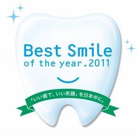 「『いい歯で、いい笑顔』を日本中に。」
