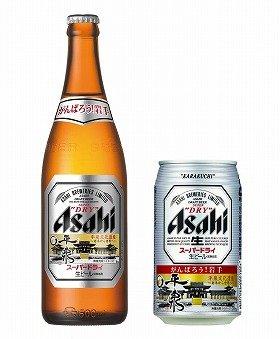 岩手、青森、秋田、山形、宮城、福島の6県で発売される