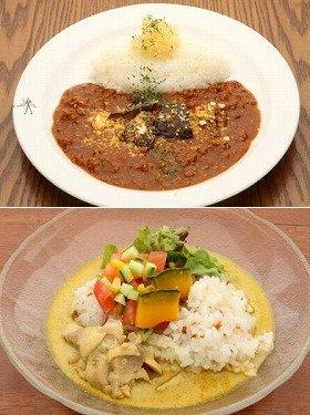 「茄子のキーマカレー ~ビネガーライス~」(写真上)と「夏野菜のグリーンカレー&びねがーライス」(写真下)