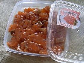 「北海道産天然鮭」がセールスポイント