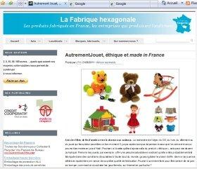 フランス製品の紹介サイト