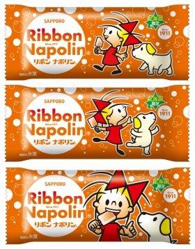 「Ribbon ナポリン アイス」