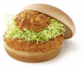 「カレーチキンバーガー」