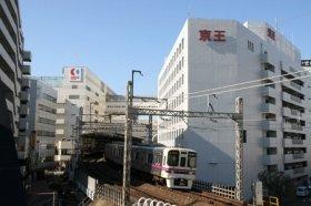 京王線 聖蹟桜ヶ丘駅
