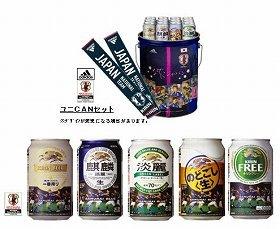 「ユニCAN」(上)と、「サッカー日本代表応援缶」(下)