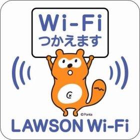 「LAWSON Wi-Fi」サービスロゴ