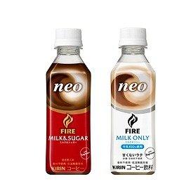「キリン ファイア ネオ」シリーズの「ミルク&シュガー」(左)と「ミルクオンリー」(右)