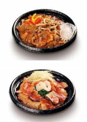 (上)「プルコギ丼」、(下)「韓国風!豚バラ焼肉丼」