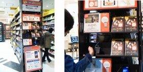 店頭プロモーションの様子(左)、所定位置にNFC対応スマートフォンをかざすと作品の予告映像を視聴できる(右) (C)2012 TOPPAN PRINTING CO., LTD.