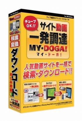 サイト動画一発調達MY・DOGA!(マイ・ドーガ)