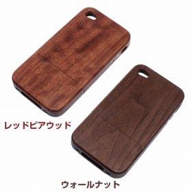 iPhone4S用天然木製ケース