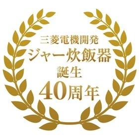「40周年記念プロジェクト」のロゴ