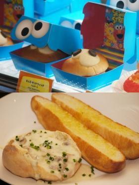 目玉がトレードマークの「キッズ・サンドウィッチ ハム&チーズ」(上)/変り種の新メニュー「ピッツァ フォンデュ」(下)