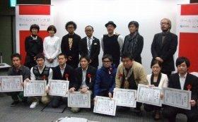 「クール・ジャパン大賞」受賞者と審査員
