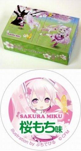 桜ミクと新食感おこしがコラボレーション