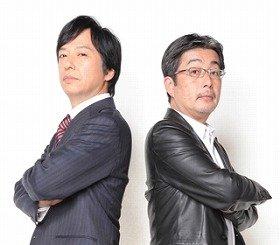 「スマートのタツジン」に出演する板尾創路さん(左)と山本浩司さん