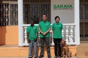 4月3日、衛生事業を本格的にスタートしたSARAYA EAST AFRICA