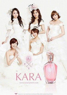 KARAがプロデュースした「K5J」