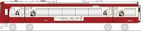 ラッピング電車 イメージ