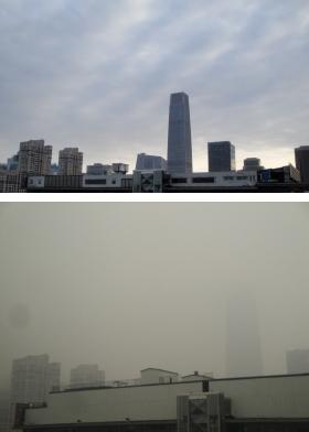 同じ位置から見た、汚染の低い日(上)と汚染の高い日(下)の中国国際貿易センター第三期(略称、国貿三期)ビルの見え方。国貿三期は、北京市内で最も高い超高層ビル。