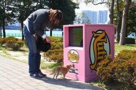 「小型犬専用自動販売機」