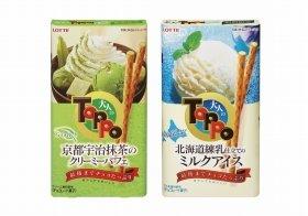 (左)京都宇治抹茶のクリーミーパフェ、(右)北海道練乳仕立てのミルクアイス
