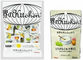 「世界のキッチンからアソートキャンディ」と「世界のキッチンからグミ とろけるミルク杏仁」