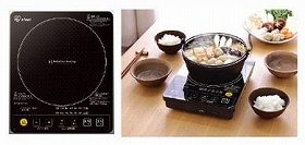 鍋料理も安心してできる!(写真は、ファミリー向けのハイパワータイプ)