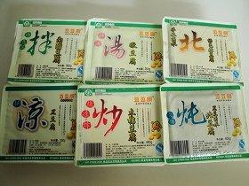 使い道に悩むほど種類が多い豆腐。漢字から用途を類推する