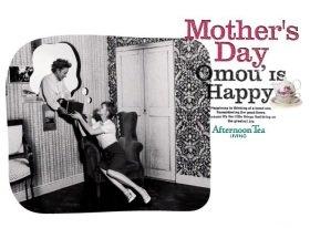 母の日への贈り物、考えていますか