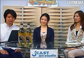 『J-CAST THE FRIDAY』に生出演した奥田美和子さん