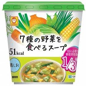 「7種の野菜を食べるスープ 鶏しお」
