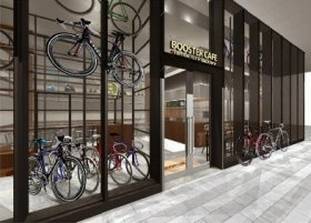 「BOOSTER CAFE RENT A BICYCLE by SCOTT」